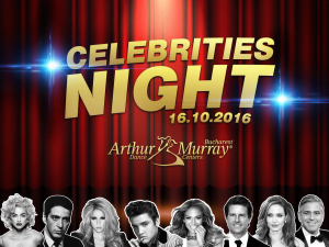 afis_fb_celebrities_night
